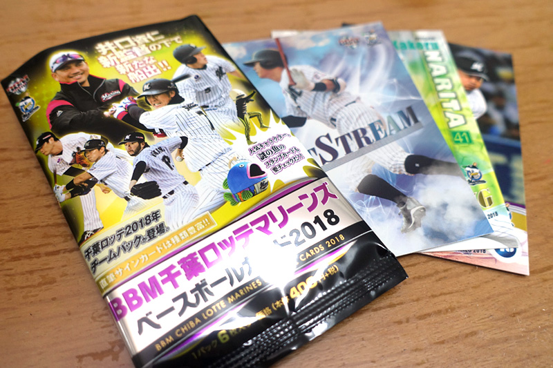 BBM 千葉ロッテマリーンズ ベースボールカード 2018