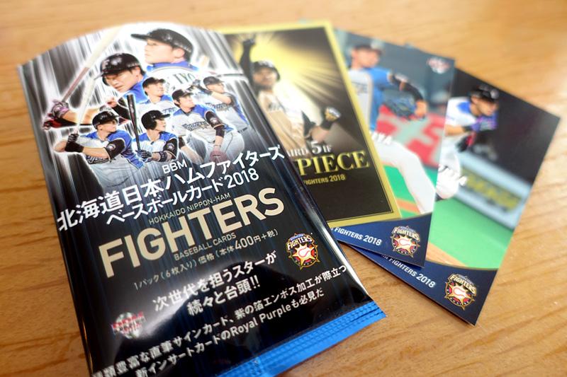 BBM 北海道日本ハムファイターズ ベースボールカード 2018