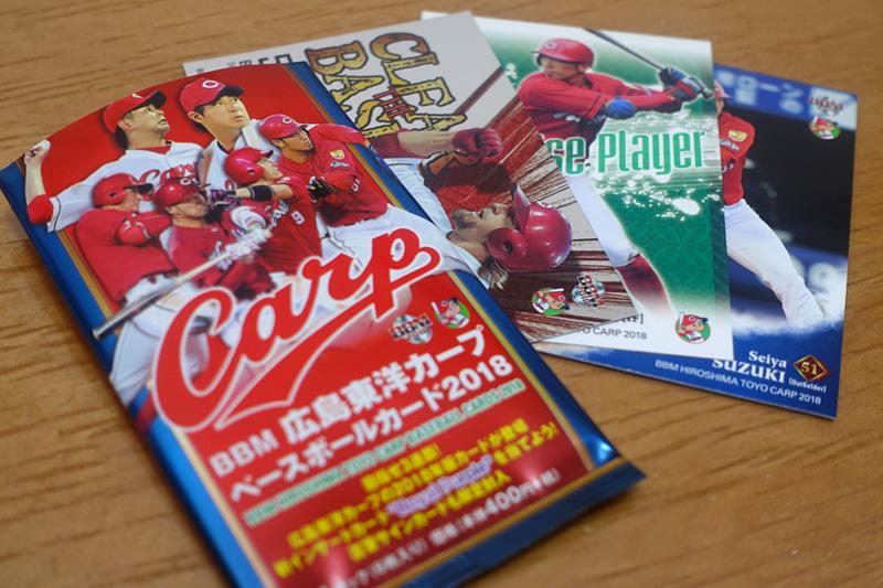 BBM 広島東洋カープ ベースボールカード 2018