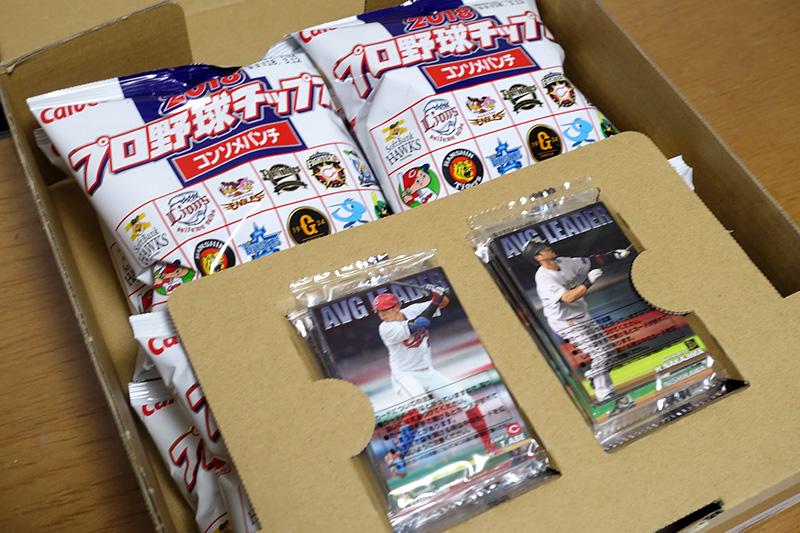 カルビープロ野球チップス スペシャルボックス