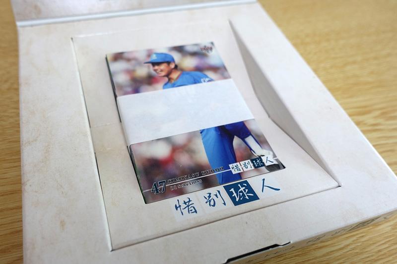 BBM 2012ベースボールカードセット「惜別球人」