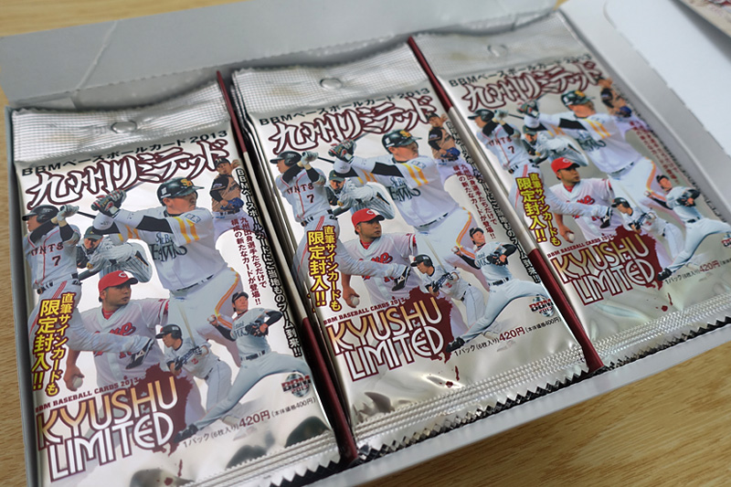 BBM九州リミテッド2013ベースボールカード