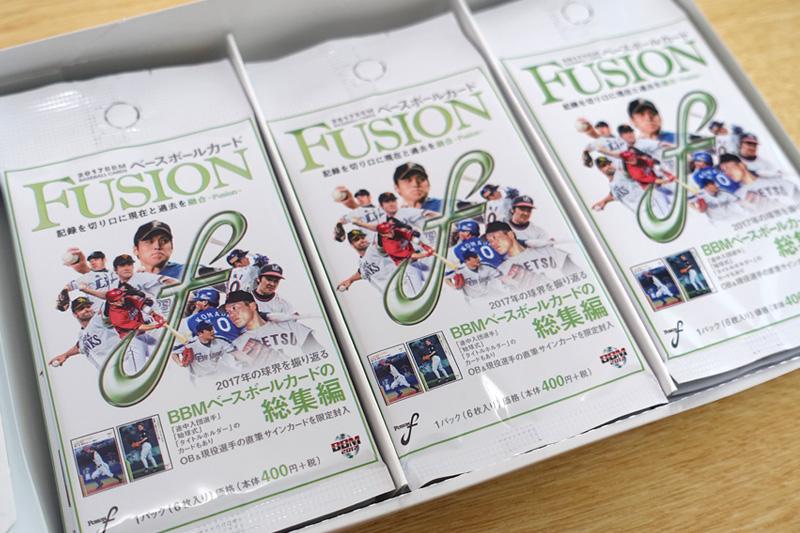 BBM FUSION 2017 ベースボールカード