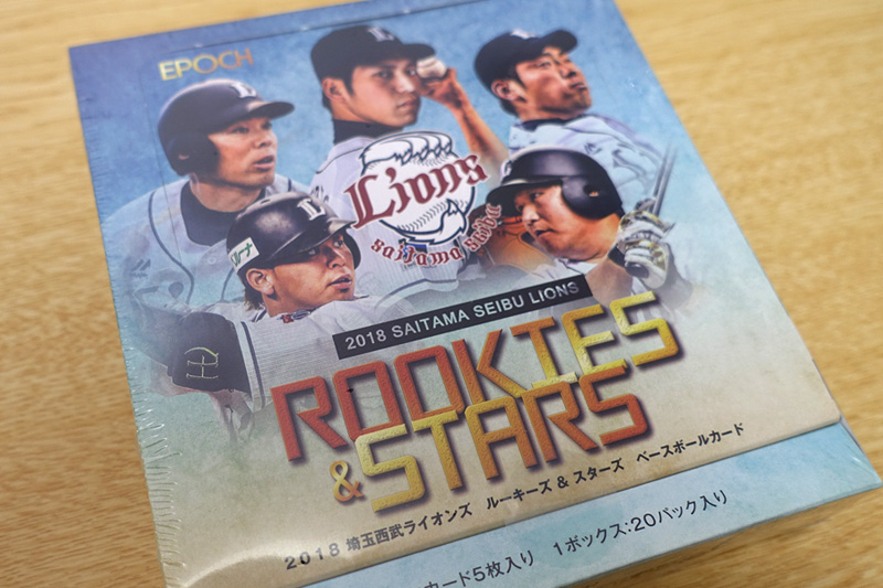 EPOCH 埼玉西武ライオンズ 2018 ROOKIES & STARS