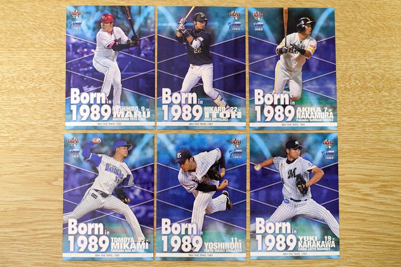 1989年生まれのプロ野球選手