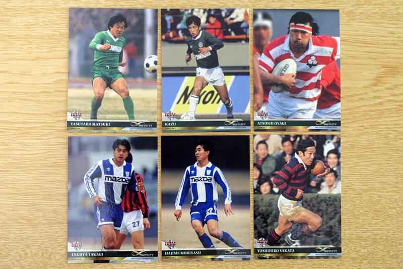 サッカーのレギュラーカード