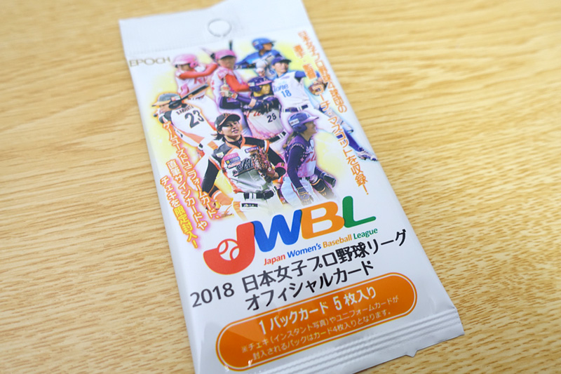 EPOCH 2018日本女子プロ野球リーグ オフィシャルカード