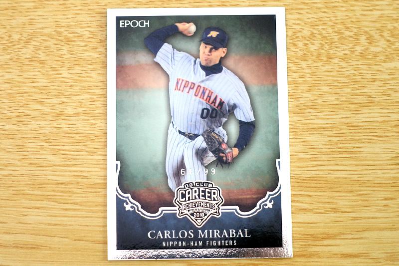 カルロス・ミラバルのレギュラーカード