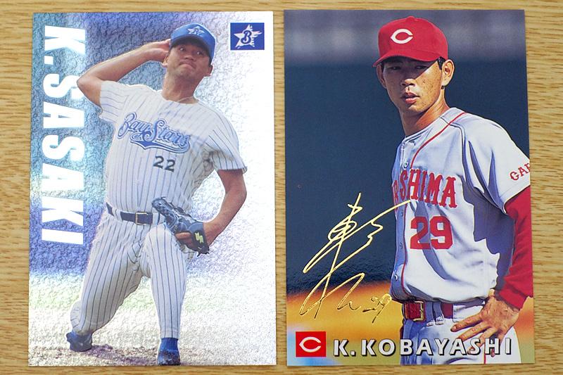 カルビープロ野球チップスのカード
