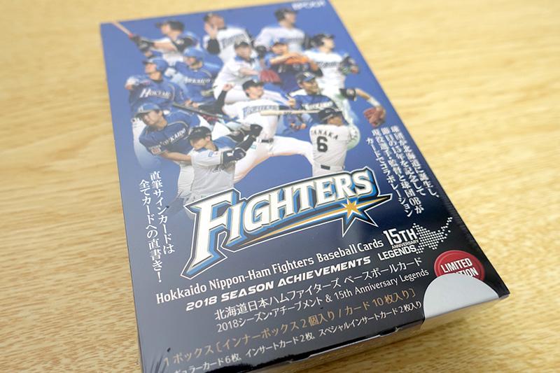 EPOCH 北海道日本ハムファイターズ 2018シーズン・アチーブメント & 15th Anniversary Legends