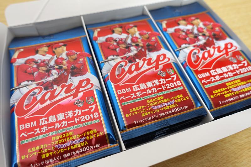 BBM 広島東洋カープ2018ベースボールカード