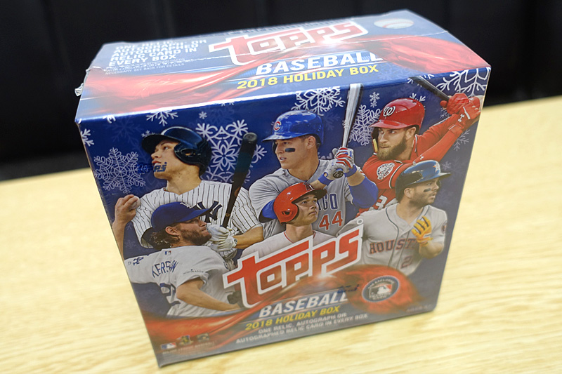 MLB 2018 TOPPS HOLIDAY MEGA BOX
