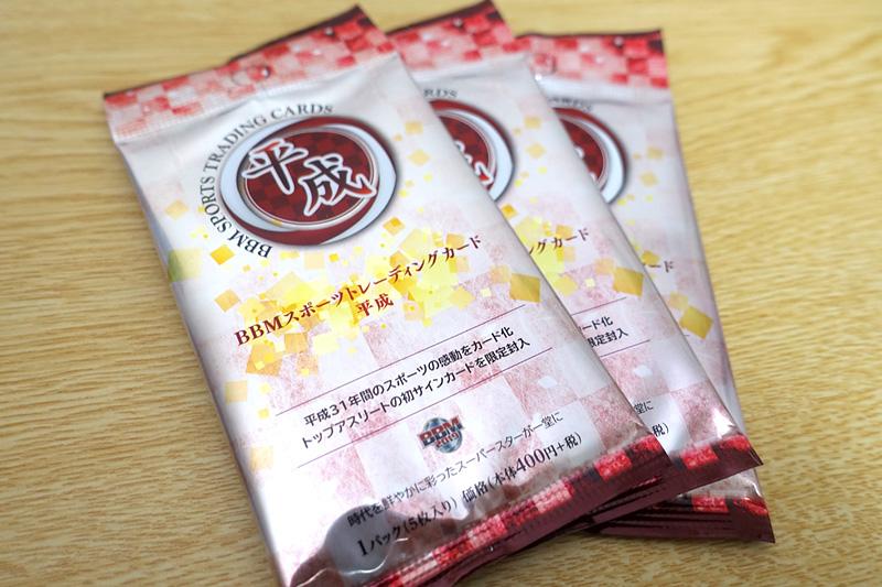BBM 平成 SPORTS TRADING CARDS