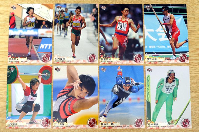 オリンピック選手のレギュラーカード