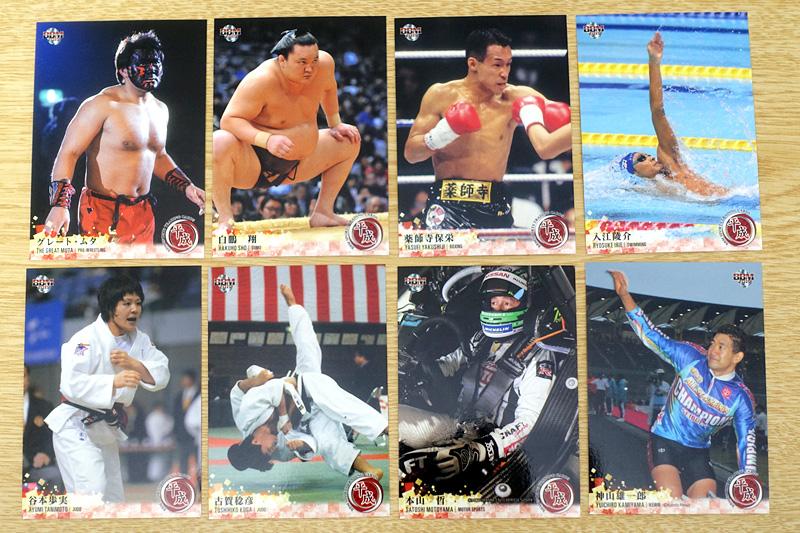 柔道のレギュラーカード