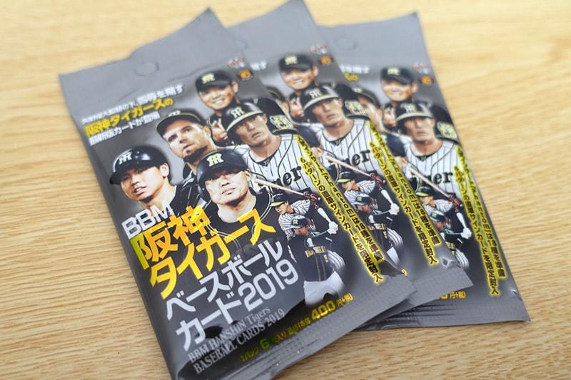 BBM 阪神タイガース2019 ベースボールカード