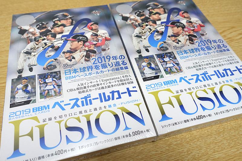 BBM FUSION 2019 ベースボールカード