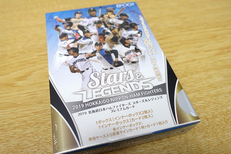 EPOCH 北海道日本ハムファイターズ STARS & LEGENDS
