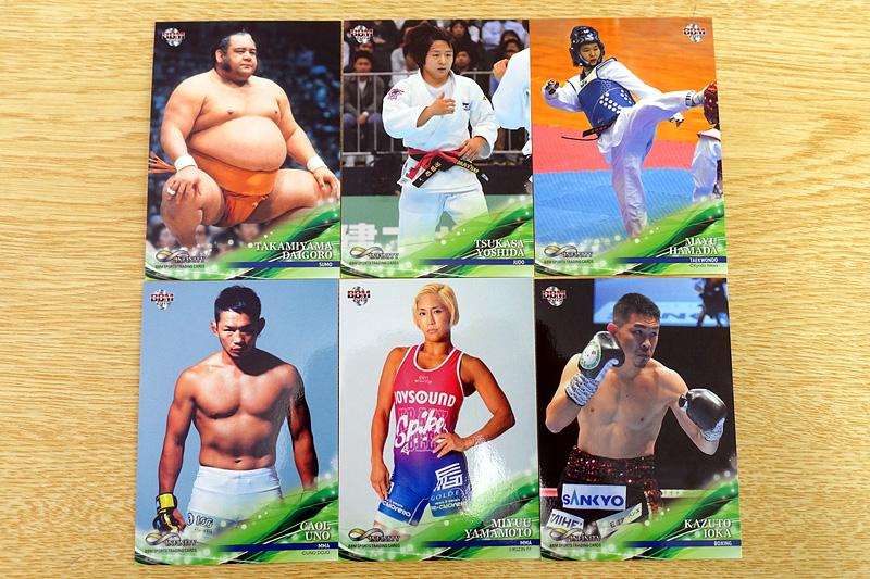 大相撲のレギュラーカード