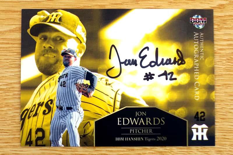 エドワーズの直筆サインカード