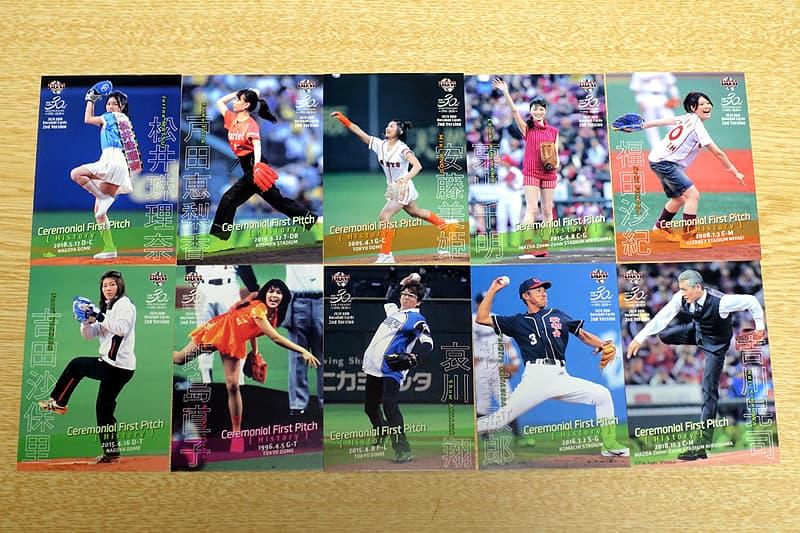 始球式カード
